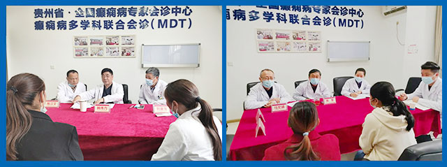@癫痫患者注意!5月14日-16日,北京三甲教授亲临贵阳会诊!这些人可免费全额救助~