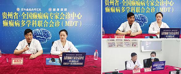 会诊预告|7月17日-19日,首都医科大学附属北京友谊医院陈葵博士亲临会诊
